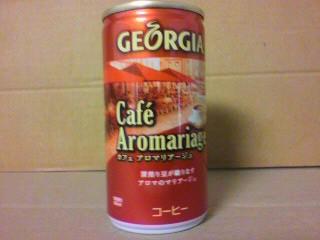 ジョージア「カフェ アロマリアージュ」
