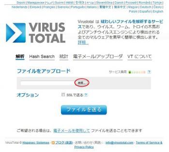 VirusTotal0