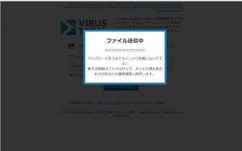 VirusTotal2