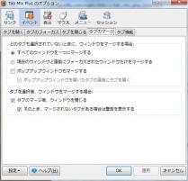 TabMixPlus4