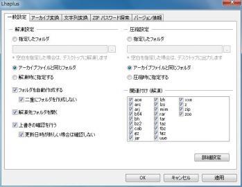 WS000007_20100303221125.jpg