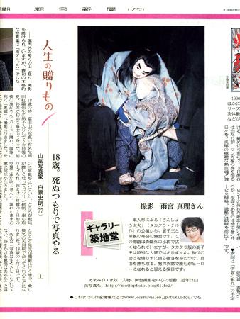 2011.2.7朝日003