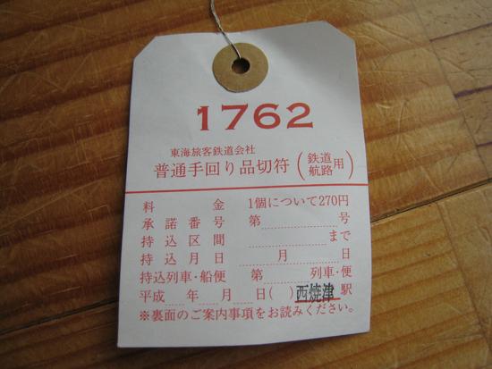 201006 007[111]