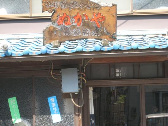 2010焼津 086[1]