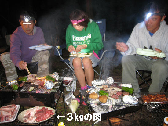 201010 065[1]
