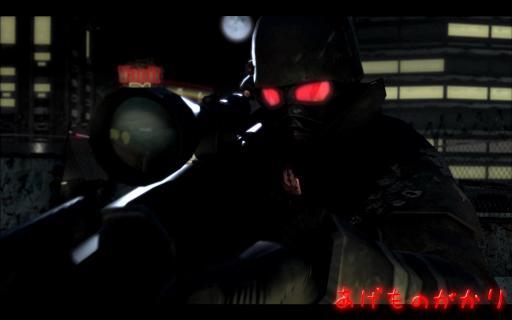 Fallout3_Title_021.jpg