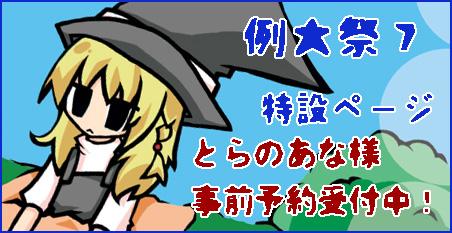 umari_l.jpg