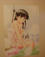 アマガミSSお風呂ポスター