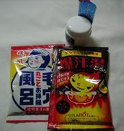 入浴剤×2