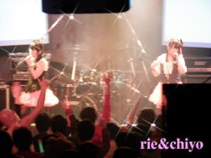rie-chiyo2.jpg