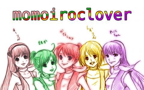 momoclo001