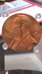 メダルレプリカ1
