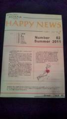20110802194350.jpg