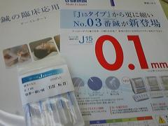 20110413162440486_v[1]