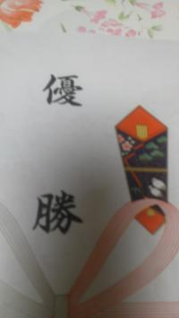 繝懊・繝ェ繝ウ繧ー螟ァ莨・002_convert_20130208220346