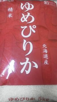 繝懊・繝ェ繝ウ繧ー螟ァ莨・003_convert_20130208220436