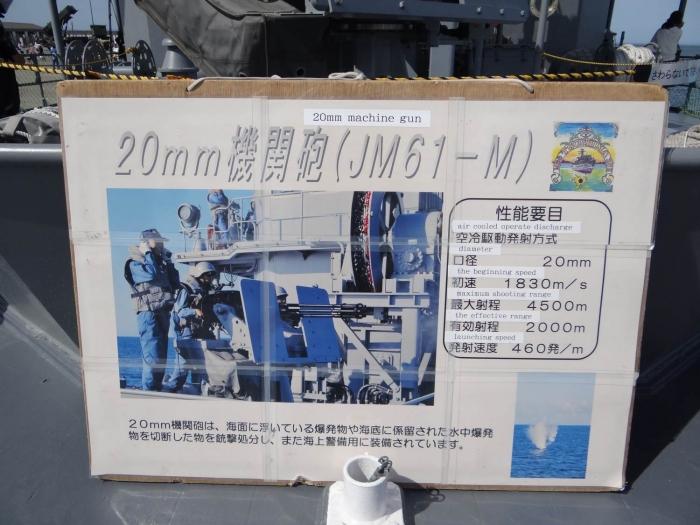 DSC07350.jpg