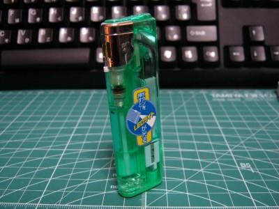 JpgFile9_20110313180253.jpg