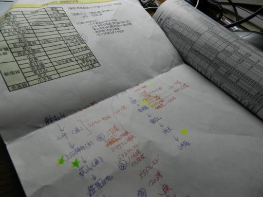2012-10-21+003_convert_20121021212322.jpg