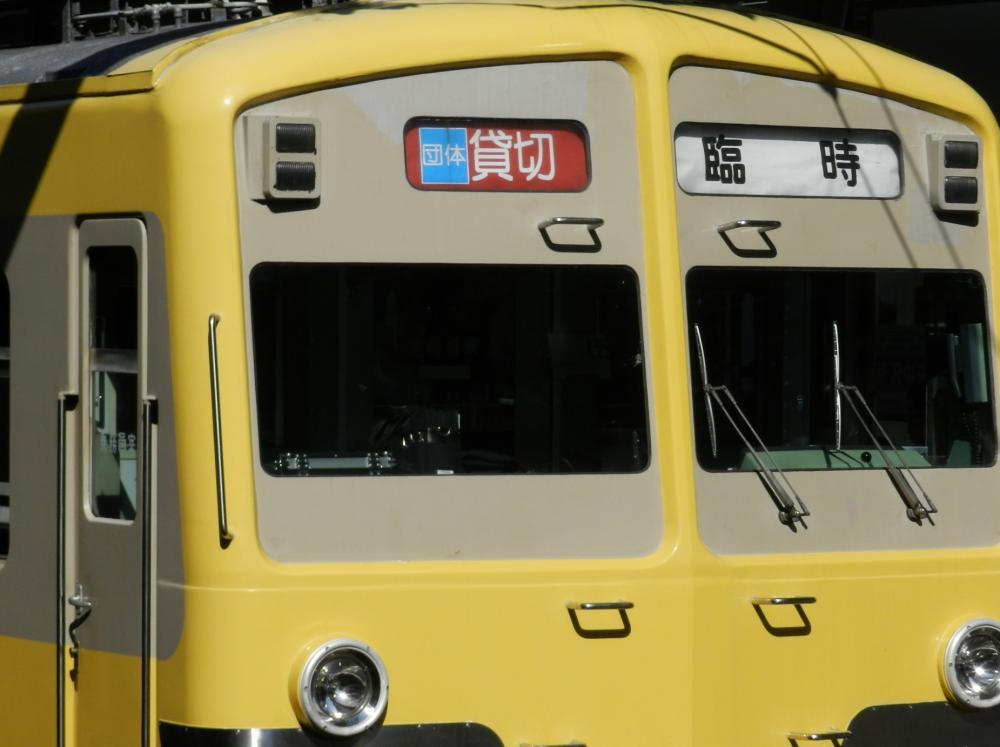 2012-10-21+089_convert_20121021211745.jpg