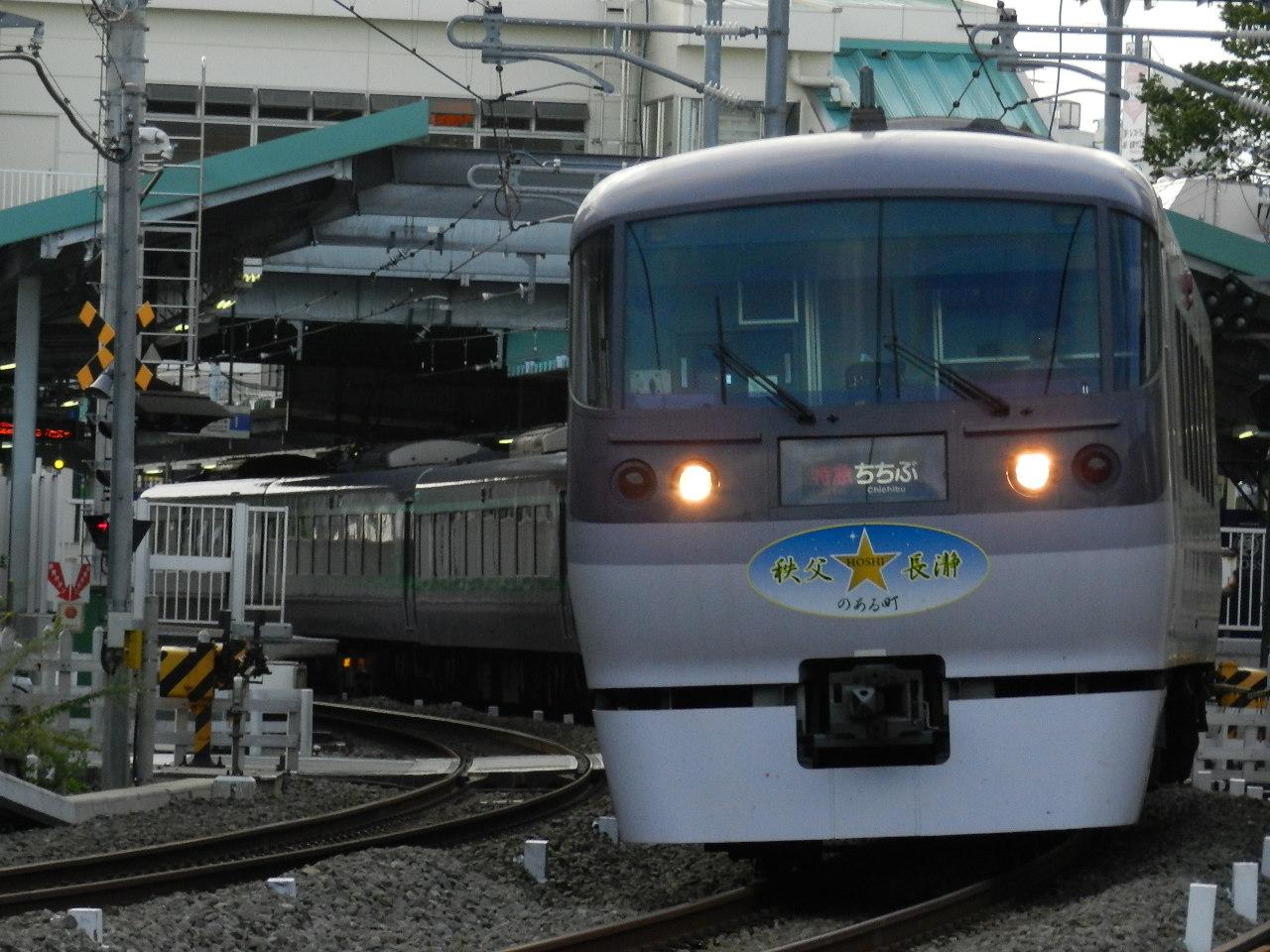 2012-09-09 006