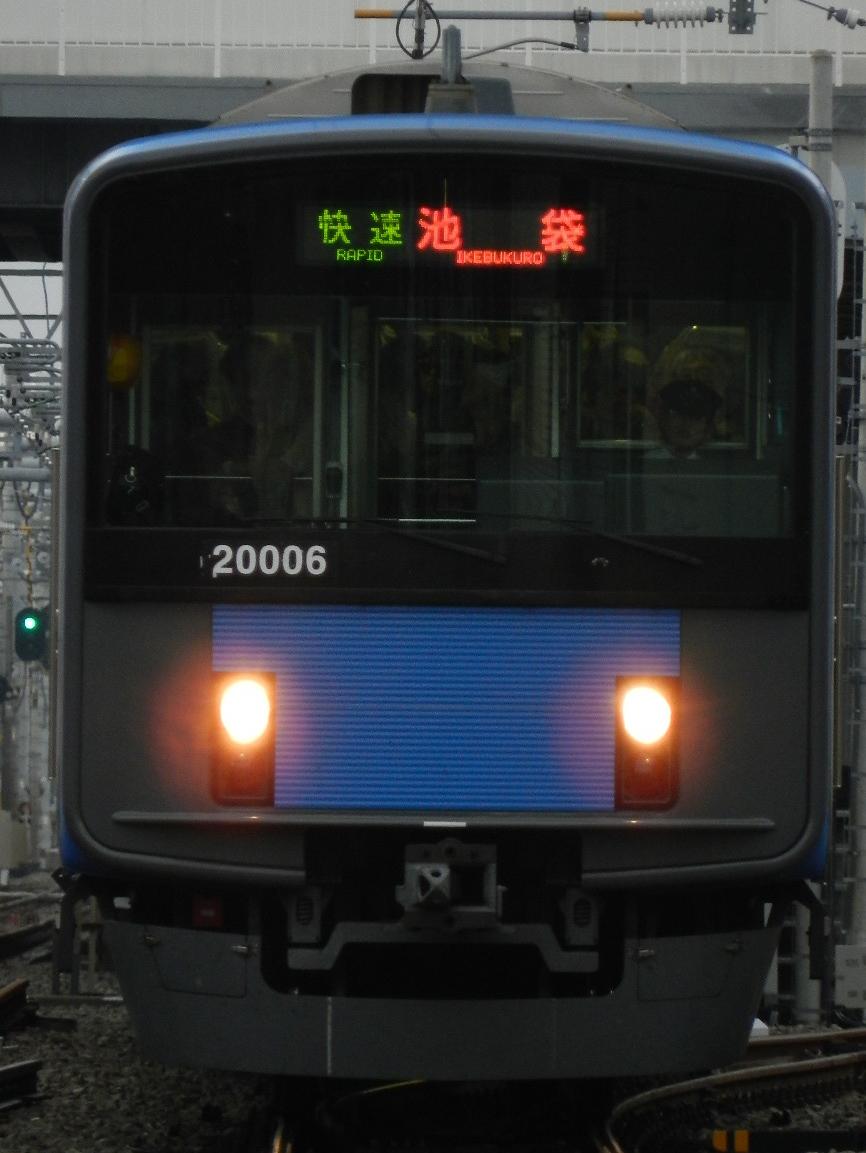 2012-10-07 064