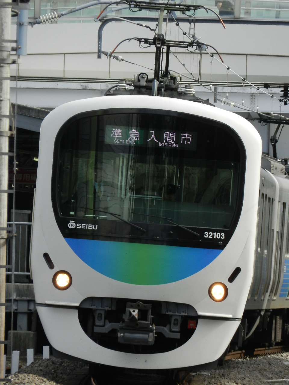 2012-11-03 147