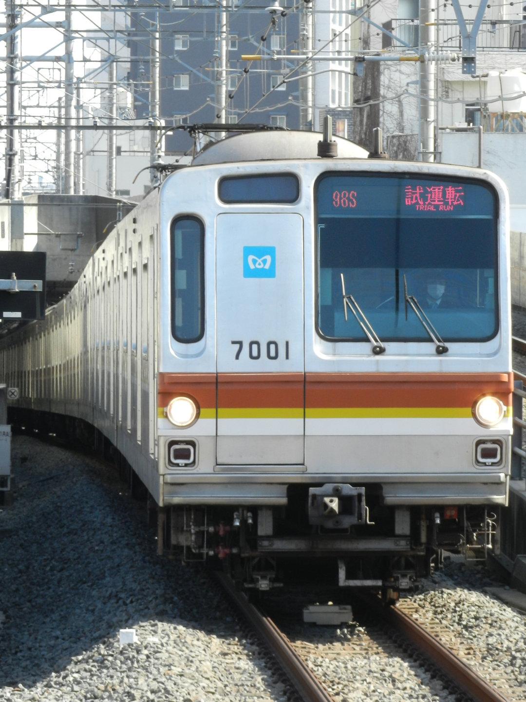2013-02-11 001 011[1]