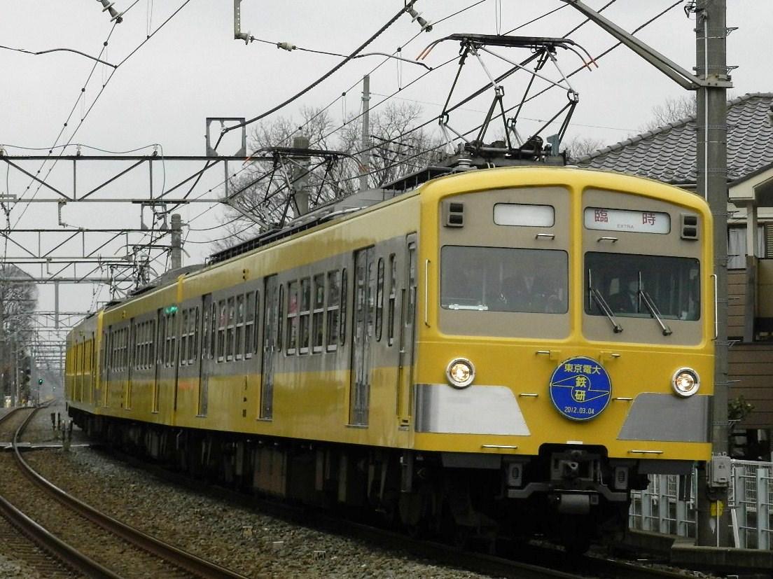DSCN1499.jpg