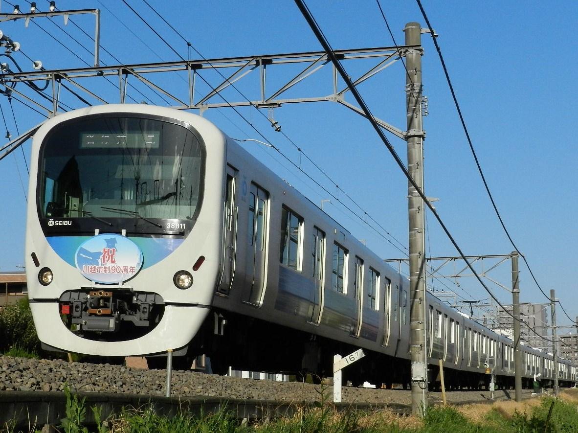DSCN3083.jpg