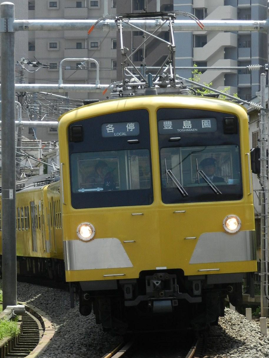 DSCN3961.jpg
