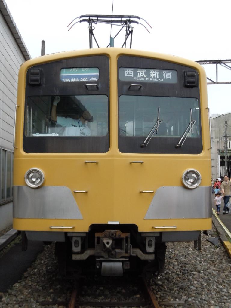 DSCN4069a.jpg