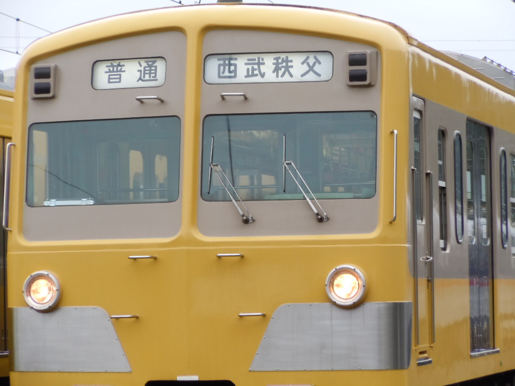 DSCN4229.jpg