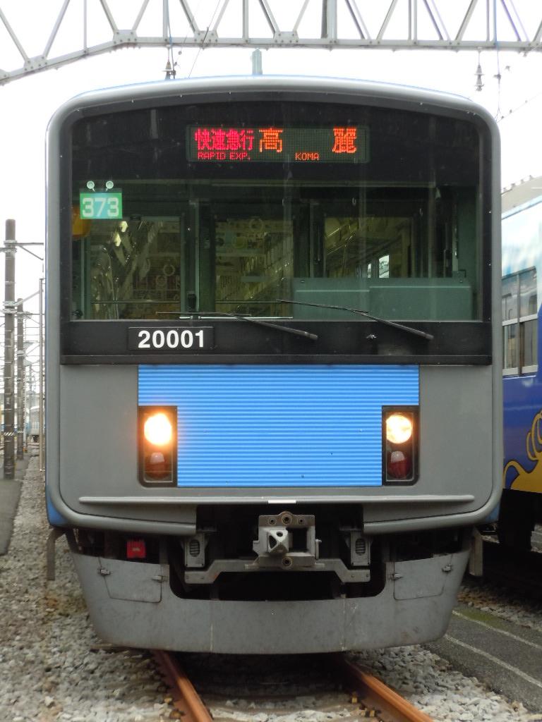 DSCN4282.jpg