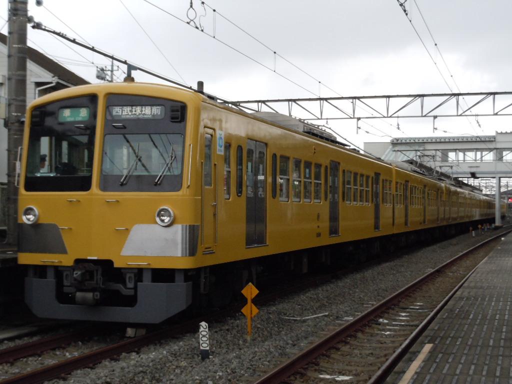 DSCN4952.jpg