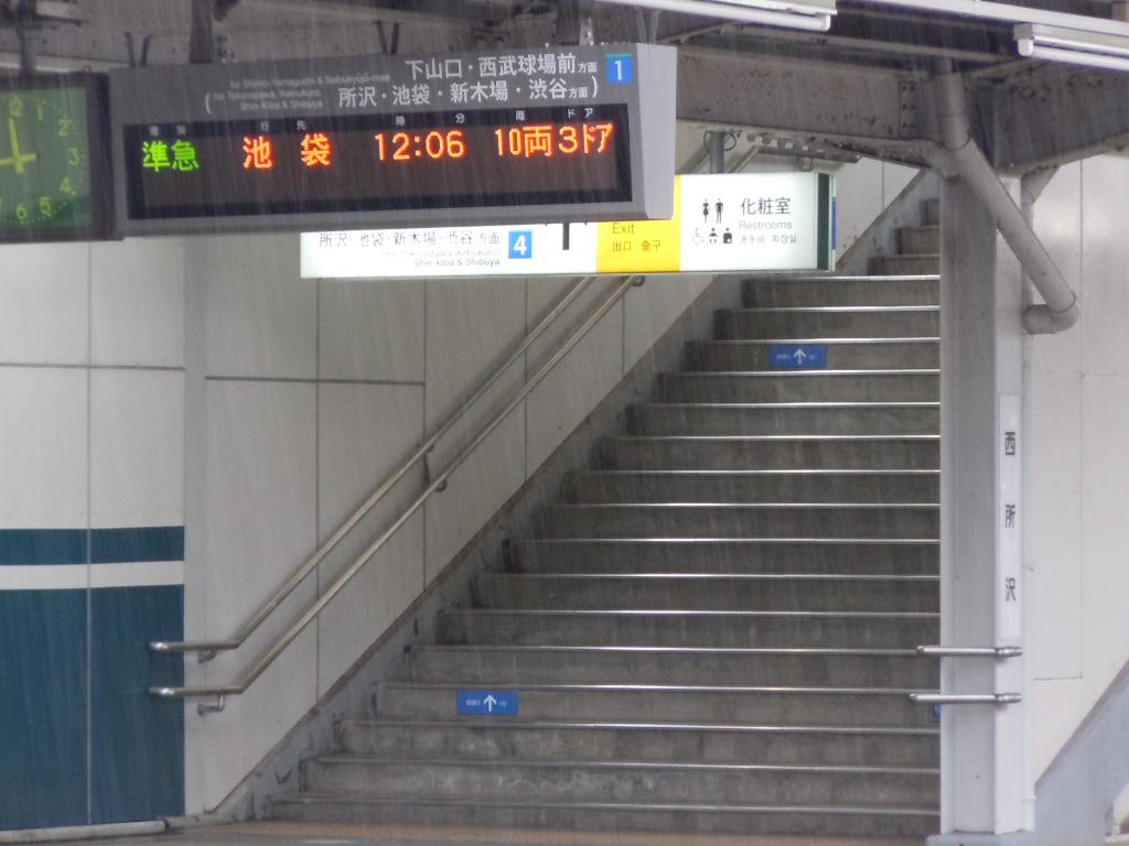 DSCN4963.jpg
