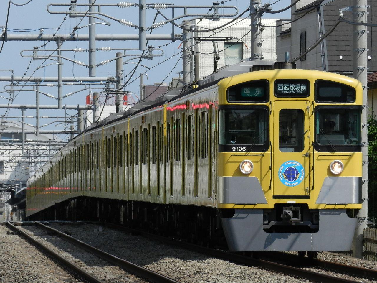 DSCN5583.jpg