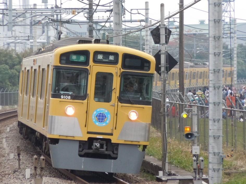 DSCN6129.jpg