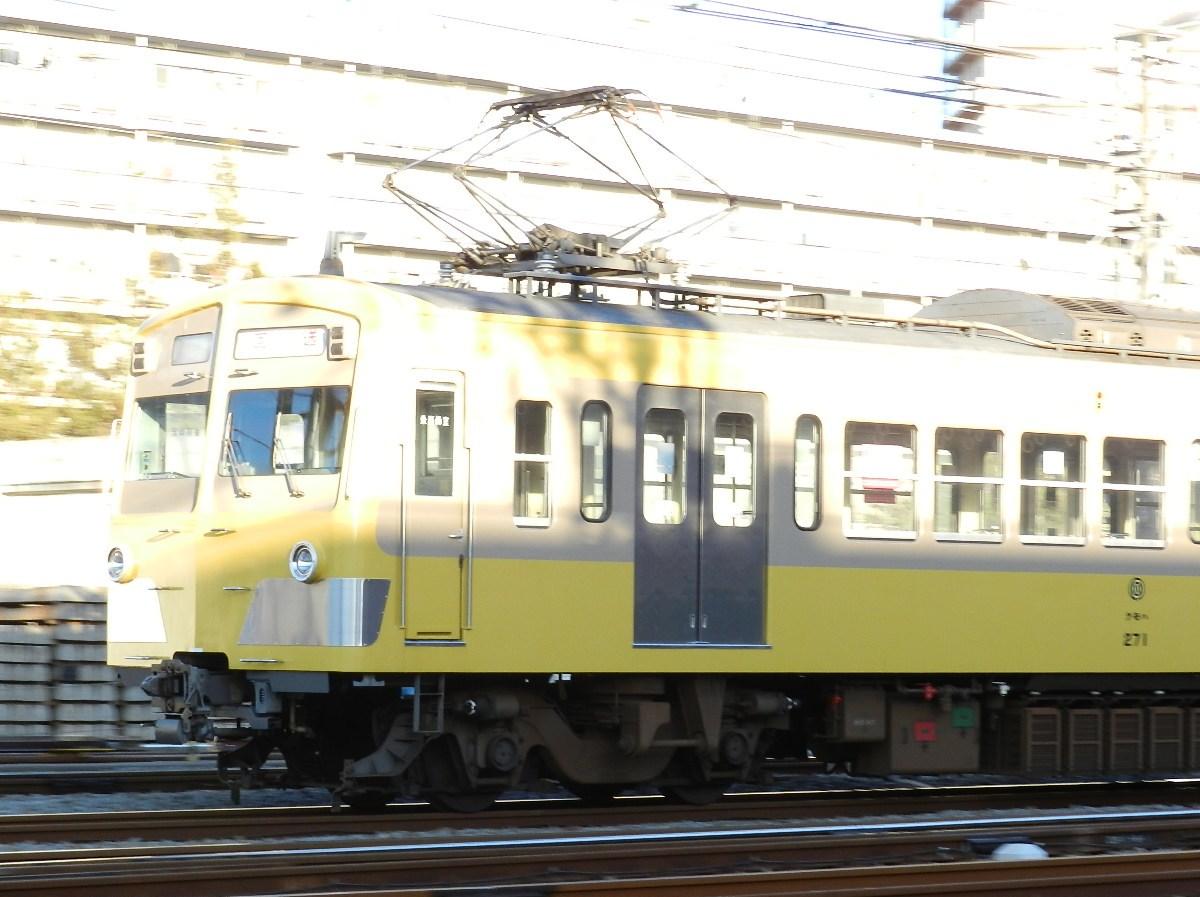DSCN7950.jpg