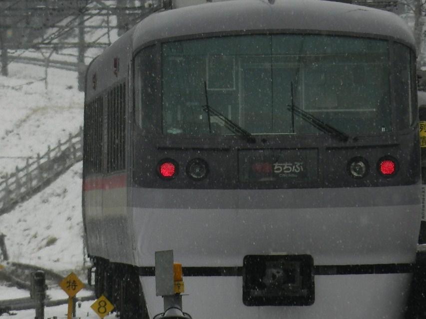 DSCN9650.jpg