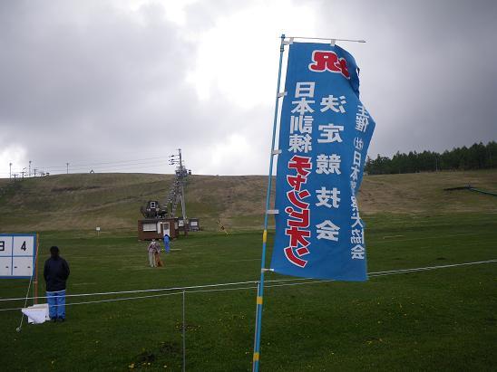 06.03霧ヶ峰
