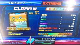 ExMSS_472950