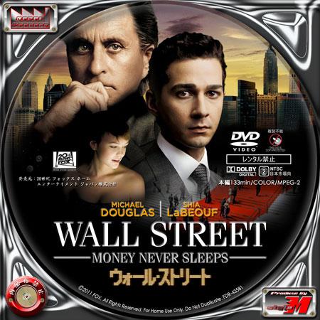 WALLSTREET-L1B
