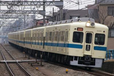 5055F-2.jpg