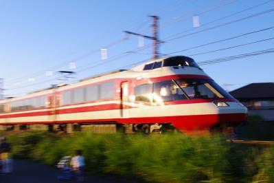 IMGP0543.jpg