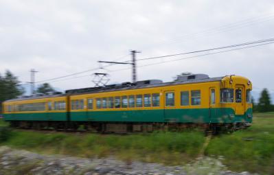 IMGP0735.jpg