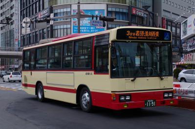 IMGP2655.jpg