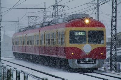 IMGP6598.jpg