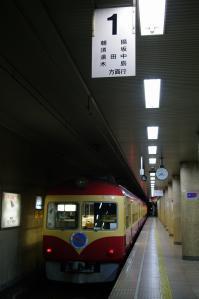 IMGP7030.jpg