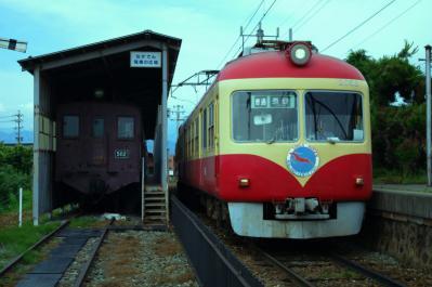 IMGP9109-1.jpg